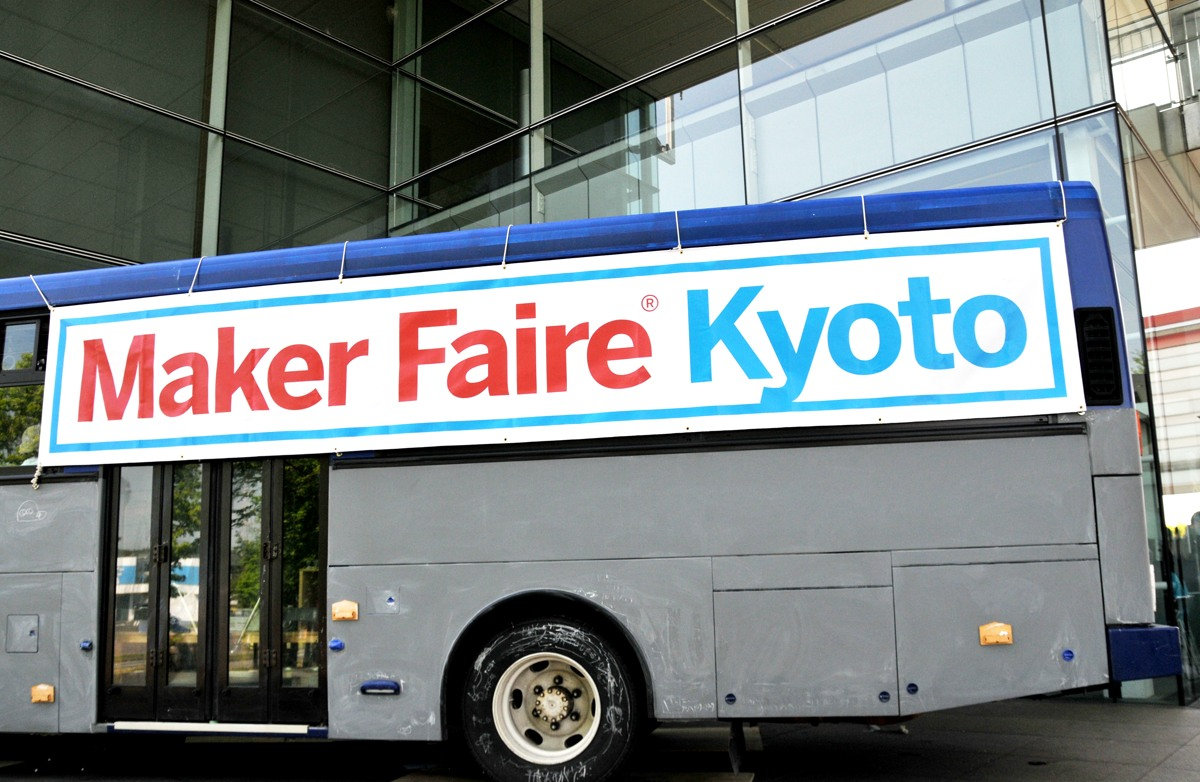 図1-1.Maker Faire Kyoto 2019
